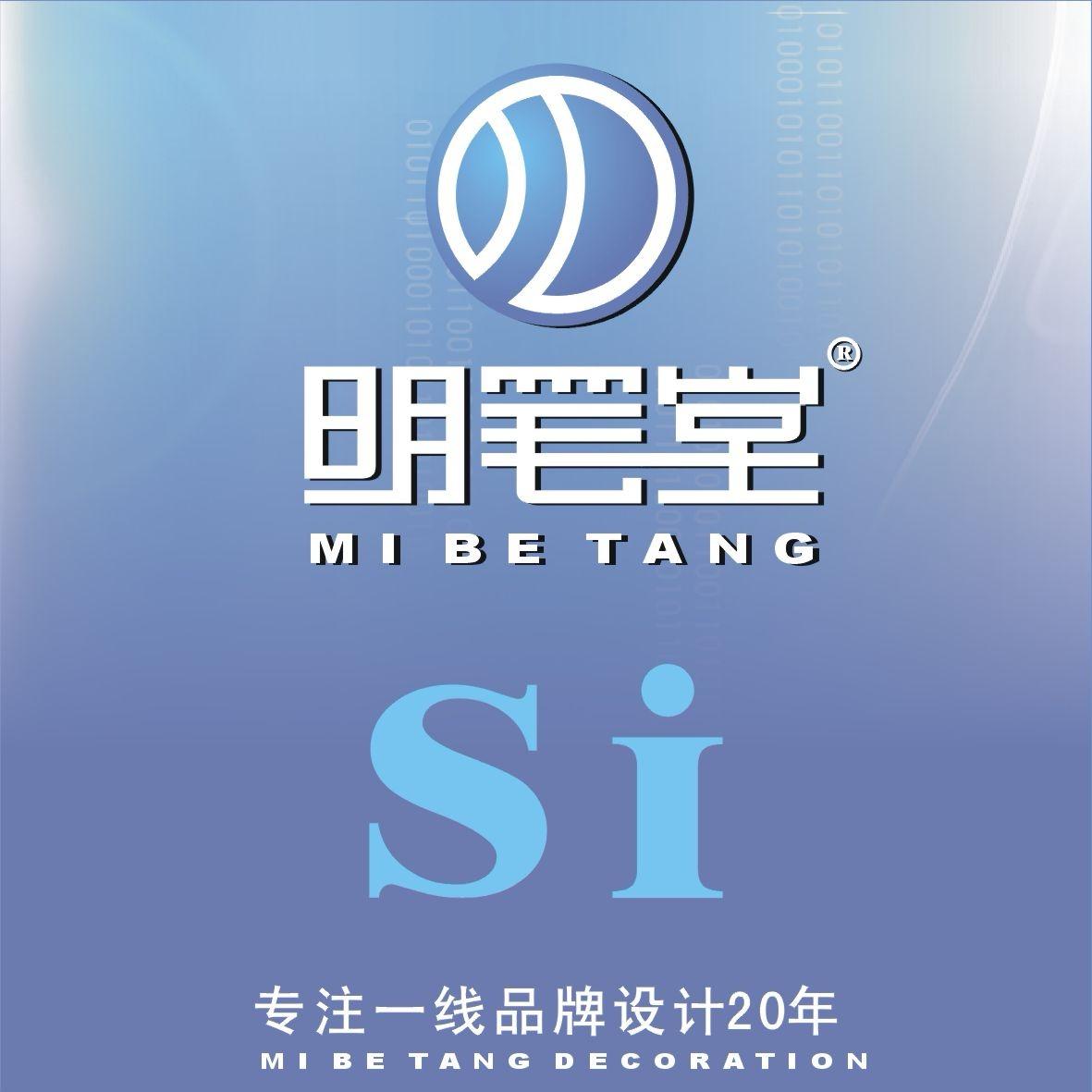 专业品牌SI 设计 /珠宝店/潮牌服装店/展厅 设计 /购物空间 设计