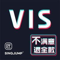 深圳VI设计//互联网vi 创业/品牌形象设计 新创科技VI