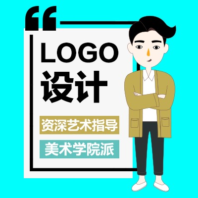 logo设计商标设计卡通logo餐饮logo标志设计logo