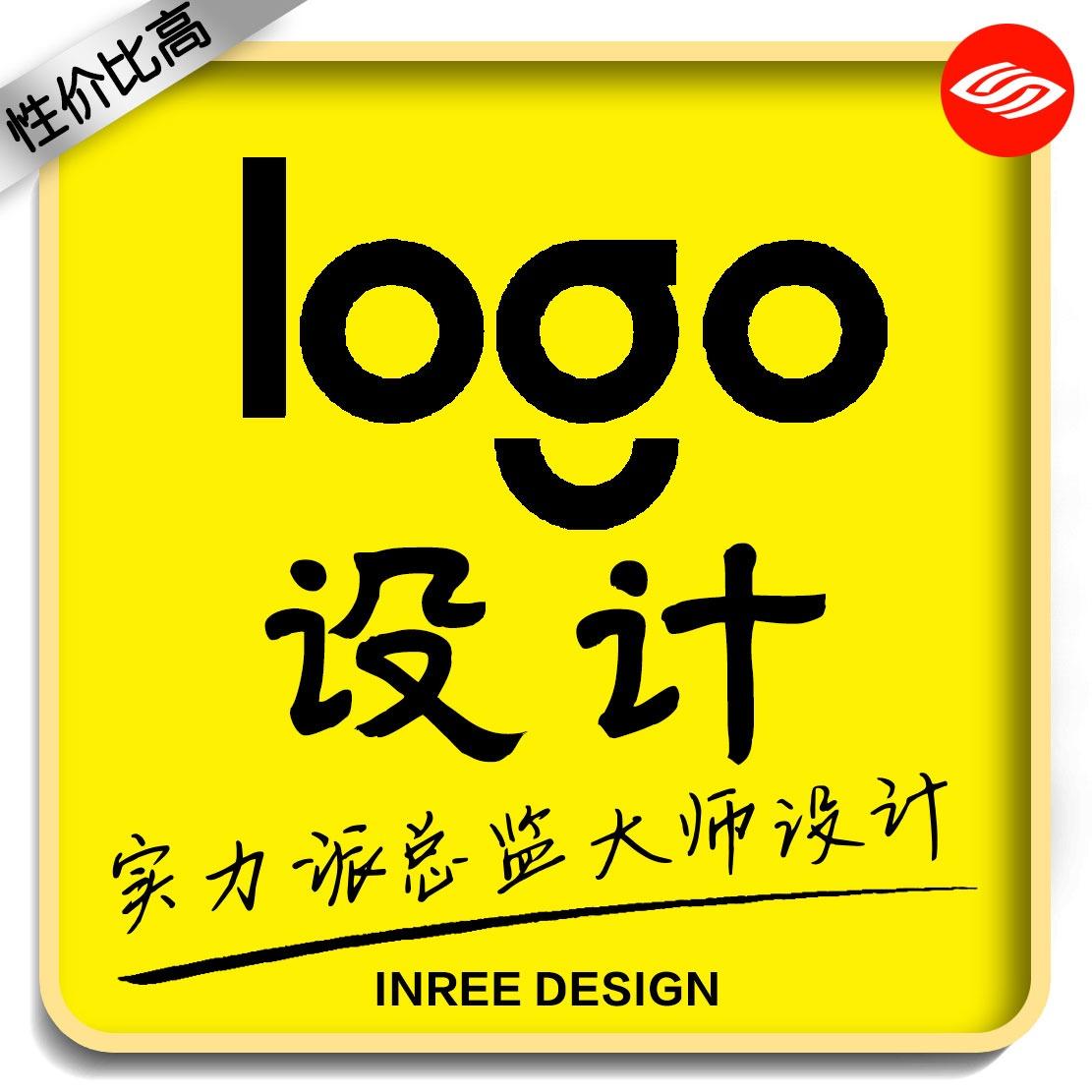 餐饮公司企业互联网LOGO/ VI设计食品门店LOGO/VI