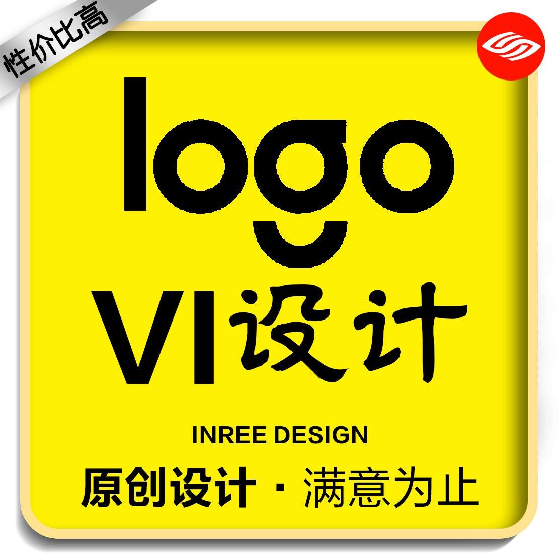引力餐饮酒店 LOGO/ VI金融LOGO/ VI 门店VI