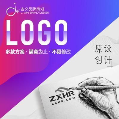 公司英文logo 设计 企业金融餐饮科技品牌LOGO标志商标 设计