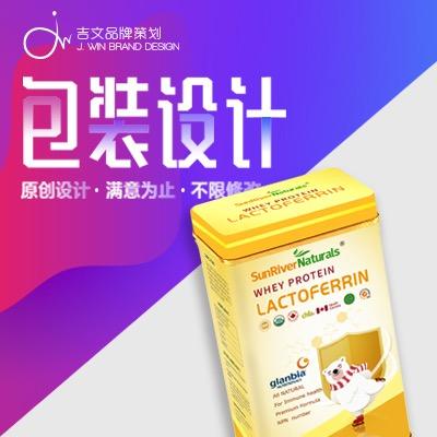 包装 设计  食品包装 大米茶叶医药农餐饮产品包装 包装盒瓶贴