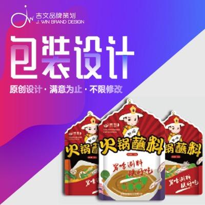 包装设计  食品包装 礼品酒水化妆品餐饮产品包装 包装盒袋瓶