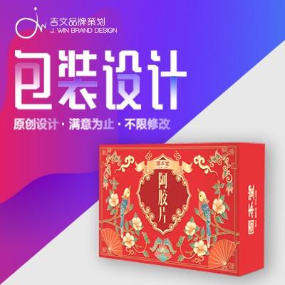 包装设计 包装盒手绘包装袋包装箱插画国潮风格礼盒手提袋瓶贴设计