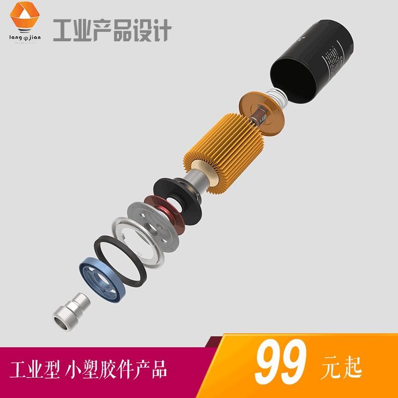消费性电子产品结构设计:充电宝/空气检测仪/塑胶外壳/路由器