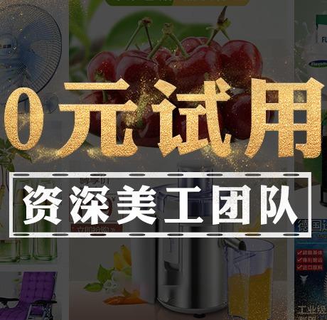 包装 设计 包装盒包装袋礼盒茶叶包装 设计 水果包装化妆品零食包装