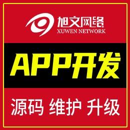 答题抢答竞赛类微信小程序公众号开发app开发APP制作