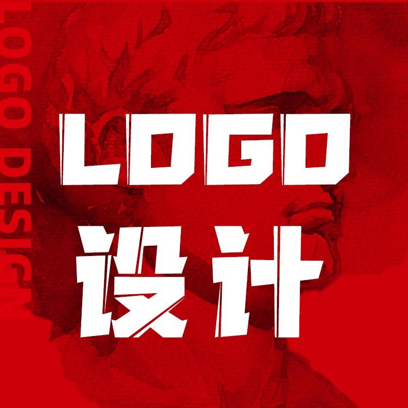 品牌企业公司logo设计图文原创标志商标LOGO图标平面设