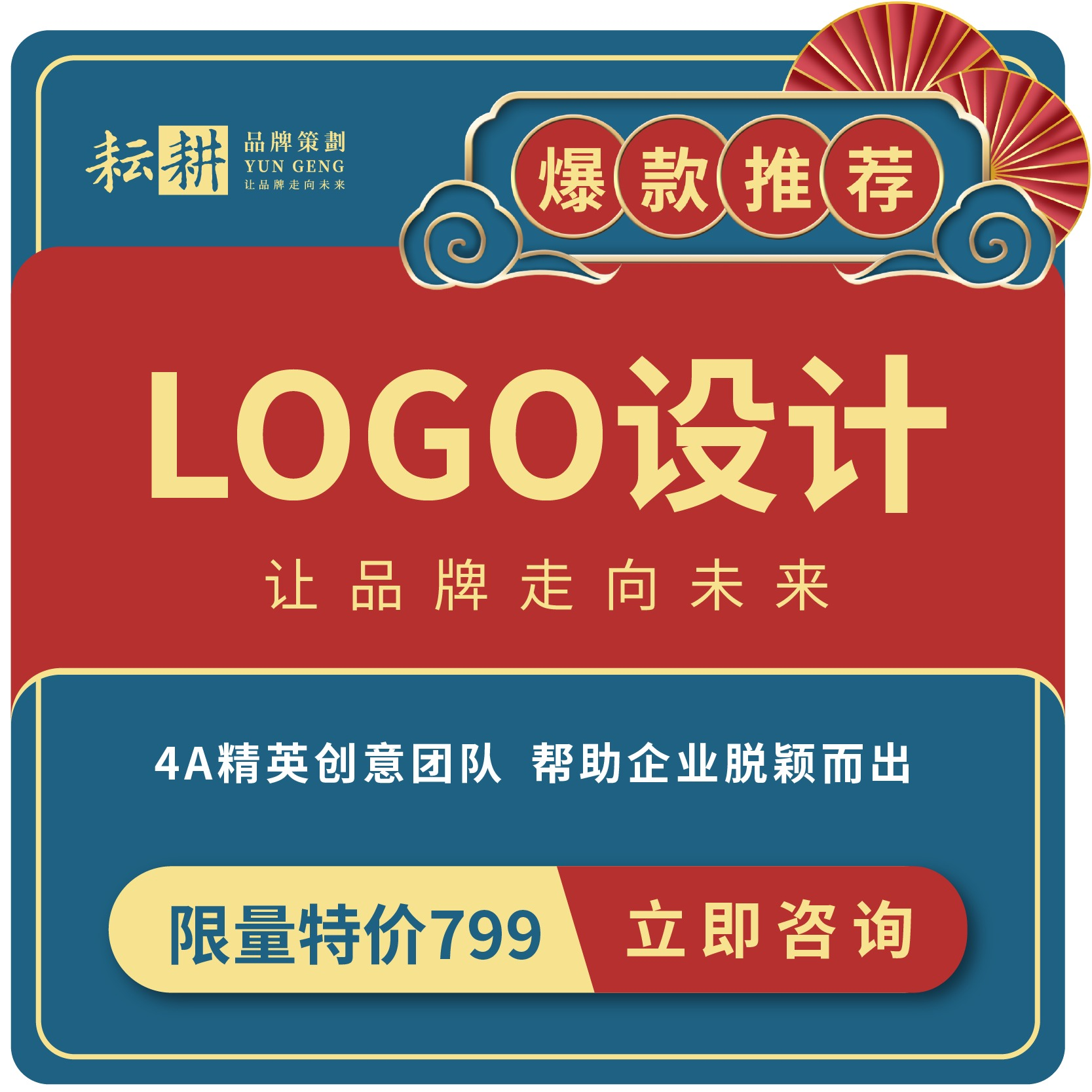 【LOGO设计】公司logo设计标志设计字体卡通logo商标