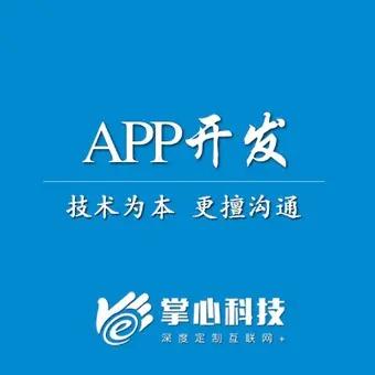 移动OA开发,企业办公系统开发,仓储管理软件开发