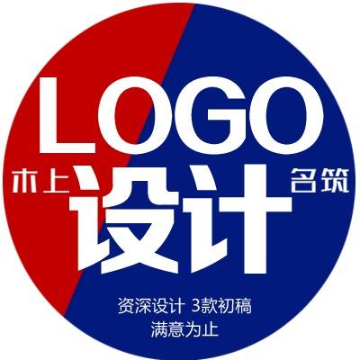 高端企业品牌logo设计图文原创标志商标LOGO图标字体设计