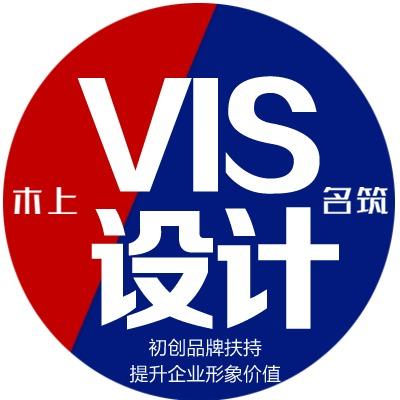 高端vi 设计 视觉导视企业形象原创全套VIS品牌餐