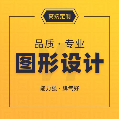 【标志设计】图标设计/启动图形/企业图形