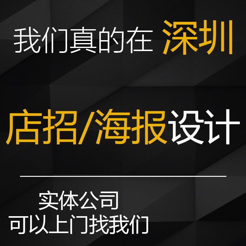 店招海报设计天猫淘宝京东活动页专题页设计店铺海报