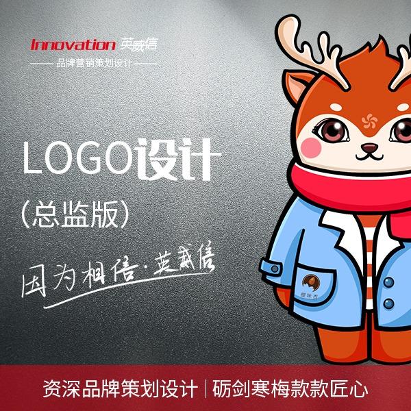 logo设计标志品牌原创VI公司企业卡通商标