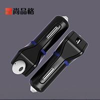 消费电子类多功能车载充电器工业结构 设计 工业 模具  设计  模具  制造