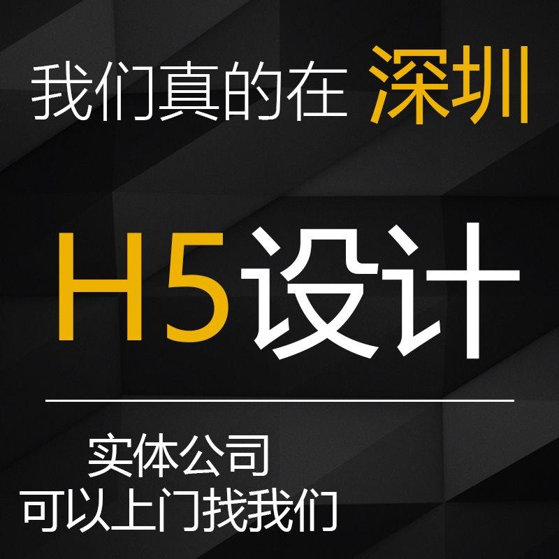 H5<hl>设计</hl>推广页<hl>设计</hl>单页面网站H5<hl>设计</hl>图标<hl>设计</hl>