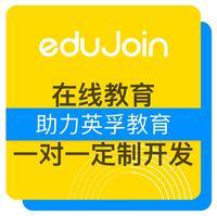 在线教育|网校|知识付费|考试系统|企业培训|教务管理app