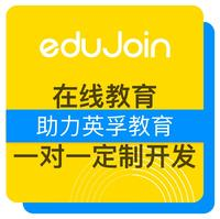在线教育微信小程序|企业培训系统|直播录播课|题库系统开发