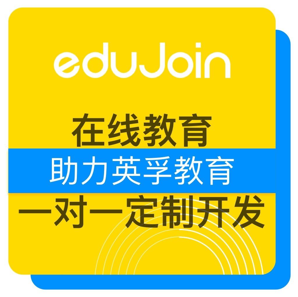 在线教育|网校|知识付费|企培打卡|App开发|微信开发源码