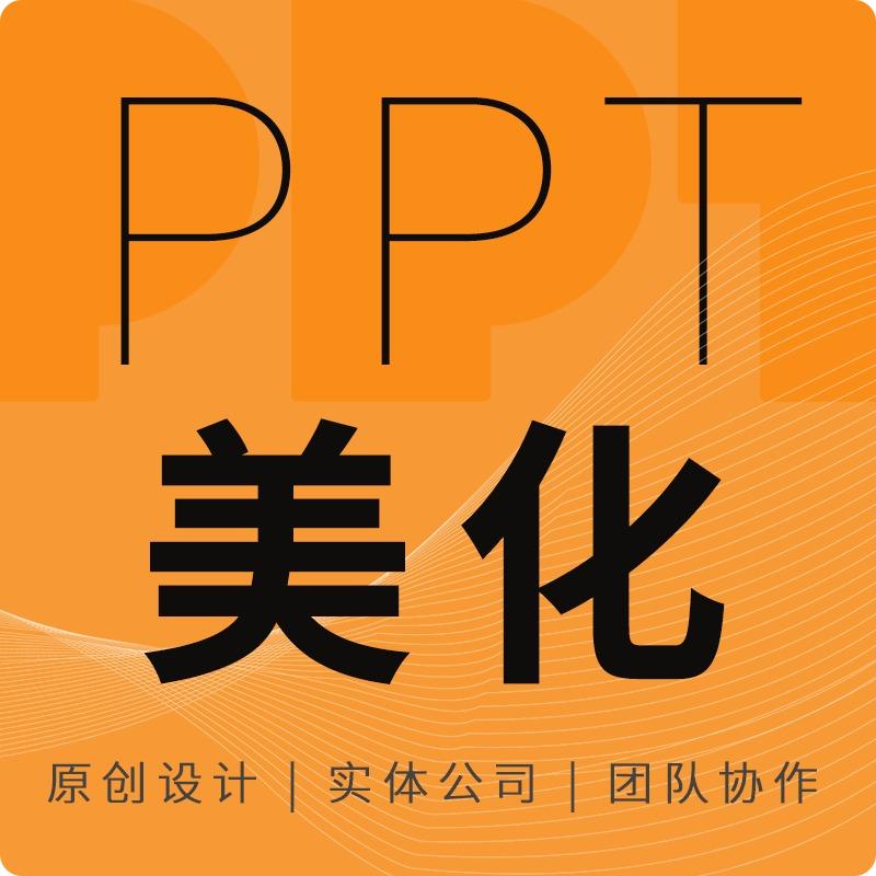 融资计划书招商PPT可行性研究报告创业计划书商业计划书BP