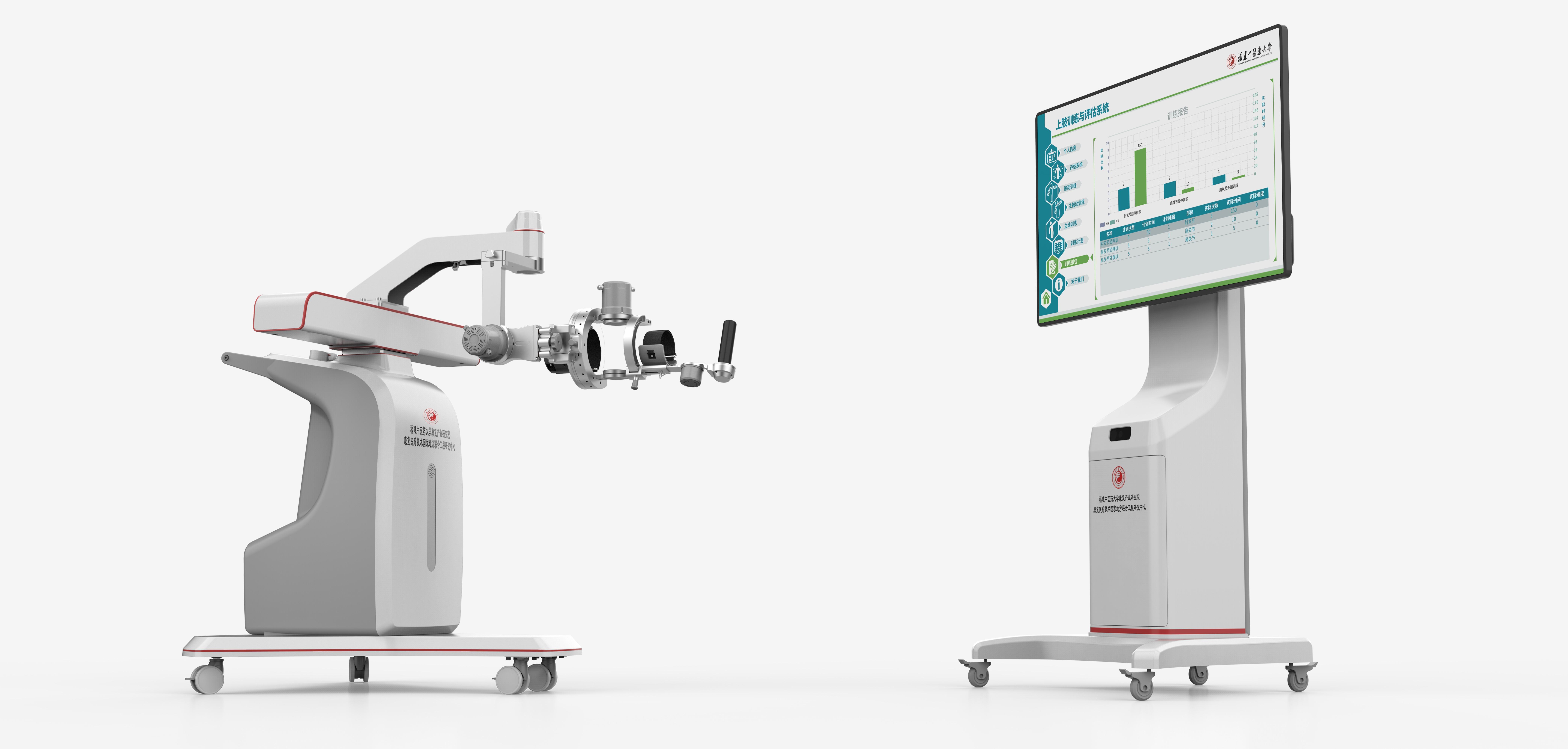 【医疗设备设计】医疗设备设计 产品设计 产品外观设计工业设计