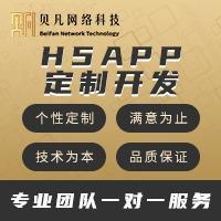 小额贷APP|金融APP|app定制开发|公众号开发