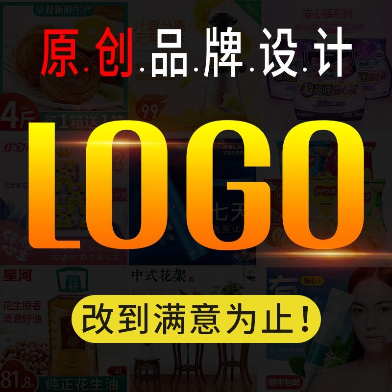 LOGO设计商标logo设计企业logo图文设计品牌logo
