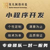 旅游线路民俗酒店小程序智慧酒店app酒店预约公众号定制开发
