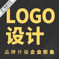 原创标志设计企业形象餐饮品牌LOGO公司商标设计logo设计