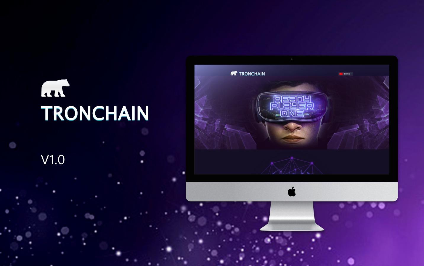 区块链dapp币安生态链活币生态链智能合约开发Solid