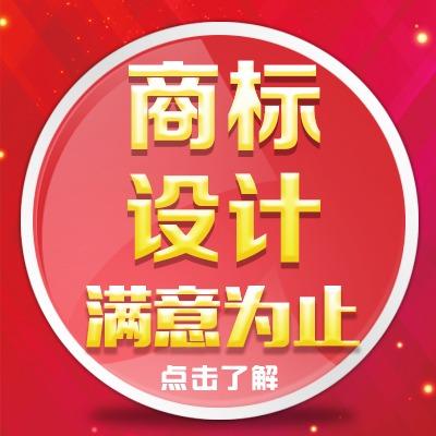 logo设计 公司logo设计 商标设计 字体设计 图标设计