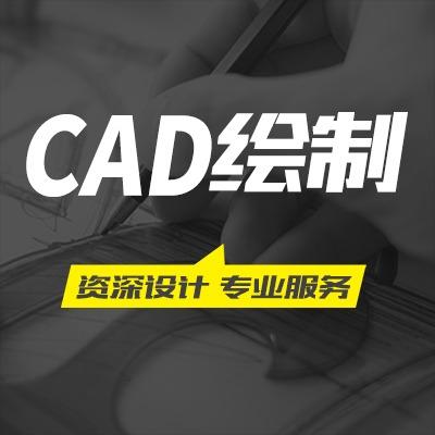机械制图消防工装施工cad图代画CAD建筑结构设计3D效果图