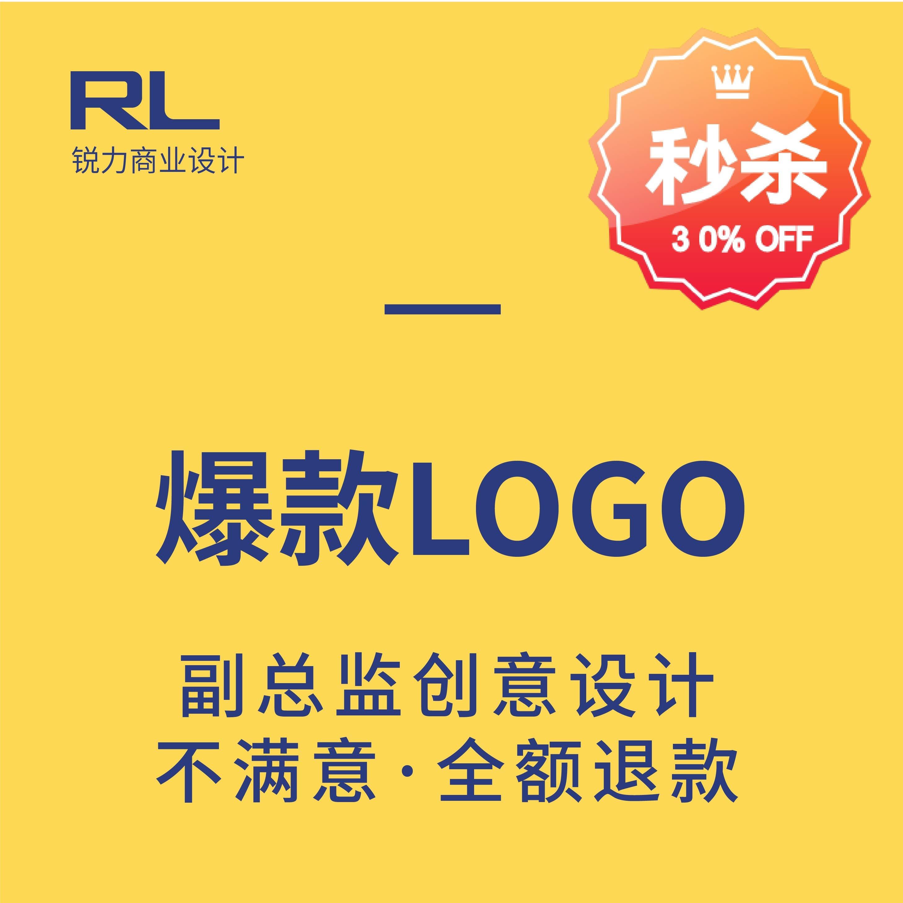 【爆款LOGO】工业品牌logo标志LOGO平面定制设计企业