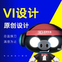 VIS导视系统设计企业定制全套视觉系统品牌VI设计餐饮地产业