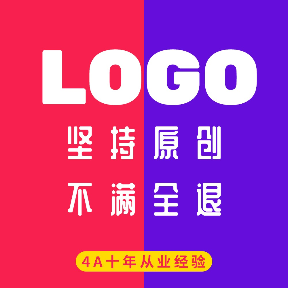 高端原创logo品牌设计企业标志字体图标餐饮公司商标VI满意