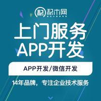 积木网|APP开发|APP定制开发|iOS安卓|商城健康医疗