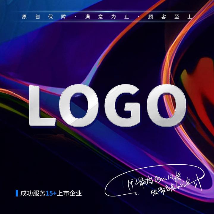 企业形象餐饮品牌LOGO公司商标设计图文logo设计原创标识