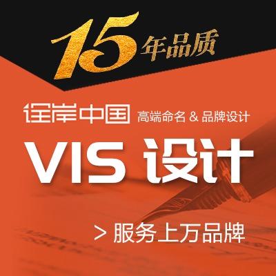 【 VI设计 】起步型企业形象 礼品 VI 应用 设计   手册 医疗