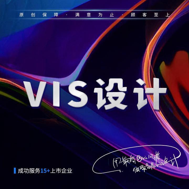 企业VI设计教育医疗美容食品餐饮品牌vi手册全套视觉系统升级