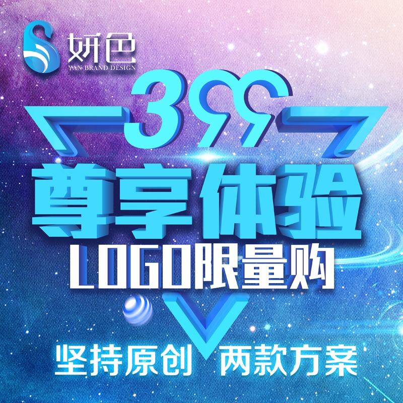 北京广州上海深圳杭州成都南京合肥天津郑州长沙logo设计标志