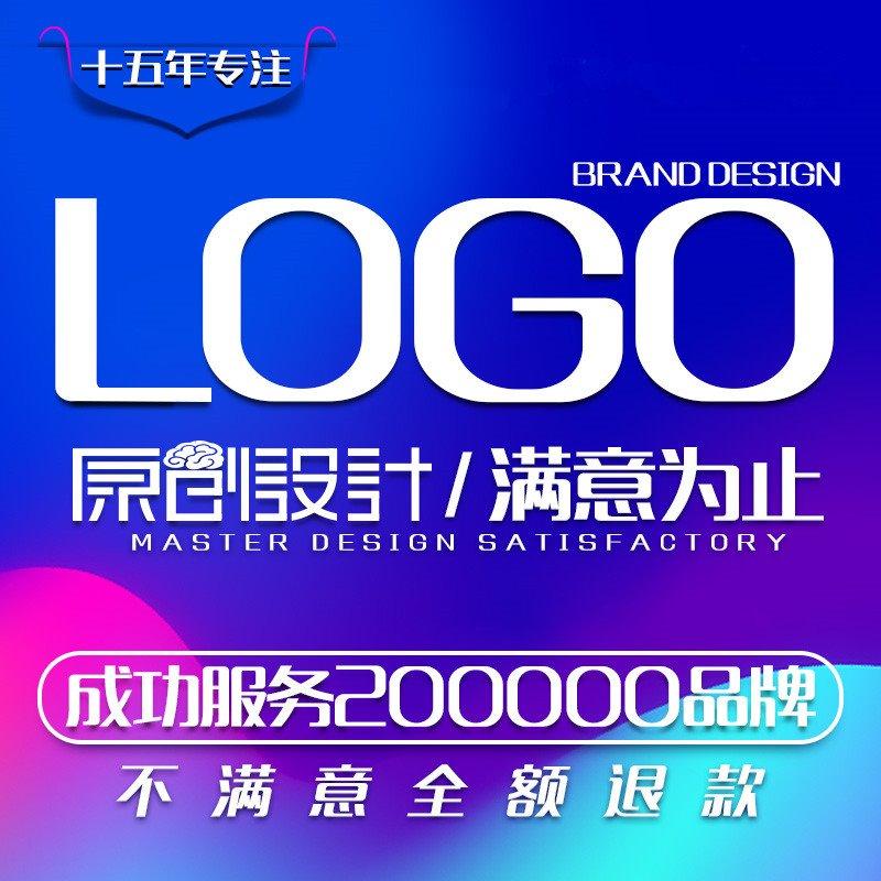 博采logo设计商标餐饮品牌LOGO设计标志企业字体卡通公司