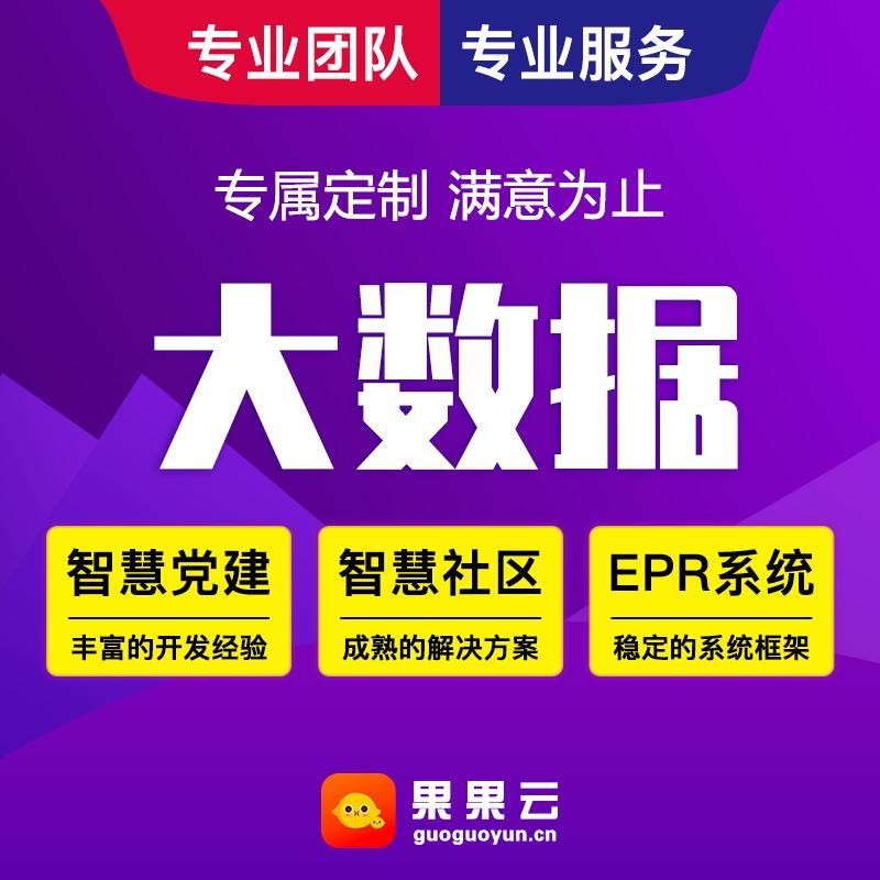 APP上架|APP开发|小程序开发|网站建设|安卓app网站