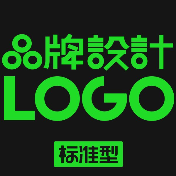 【睛灵品牌】英文教育汽车家居酒店农业建筑图文标志 logo 设计