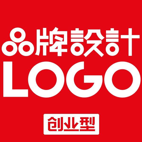 【睛灵品牌】创业型标志物流化妆品服装水果超市图标LOGO 设计