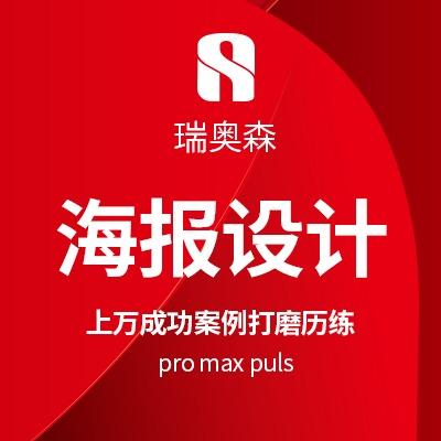 高端菜谱点餐单烧烤火锅垫餐纸用餐菜单点餐西餐海报中国风云南菜