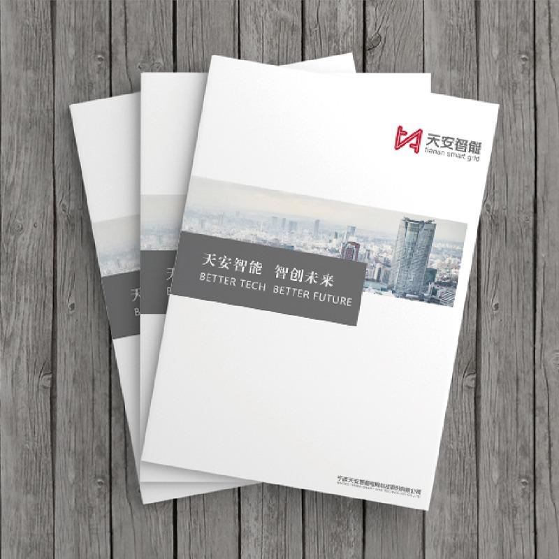 壹天创意画册设计企业宣传册设计产品目录说明书设计工业制造业