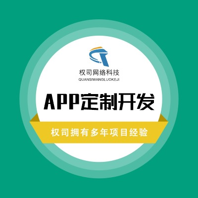 租赁类微信支付宝小程序微信公众号网站开发app开发