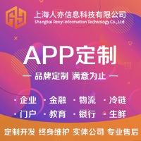 微信小程序APP开发微官网浏览资讯招商加盟游戏展示关于